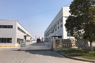 Shanghai Hopes Industry Co.,Ltd
